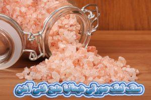سنگ نمک صورتی هیمالیا