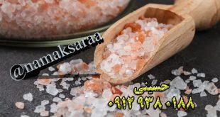 فواید سنگ نمک هیمالیا