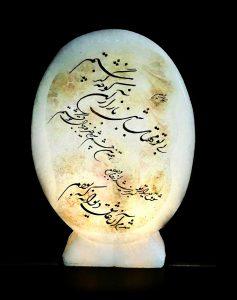 سنگ نمک تزئینی