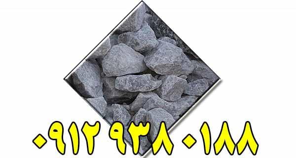 خرید سنگ نمک