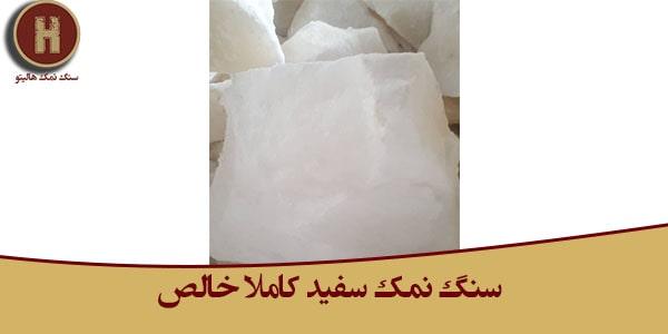 خرید جاشمعی سنگ نمک
