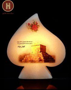 چراغ تزئینی سنگ نمک