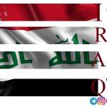 صادرات نمک تصفیه شده به عراق