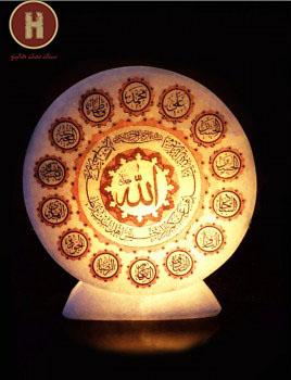 آباژور سنگ نمک تزئینی
