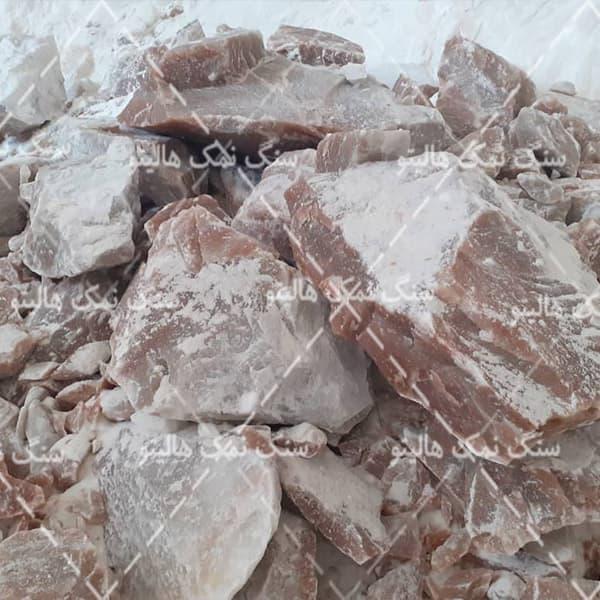 معدن سنگ نمک
