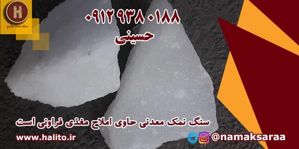 صادرات نمک تبلور مجدد